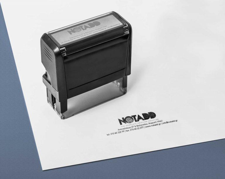 notadd sfragida on papper, stamp
