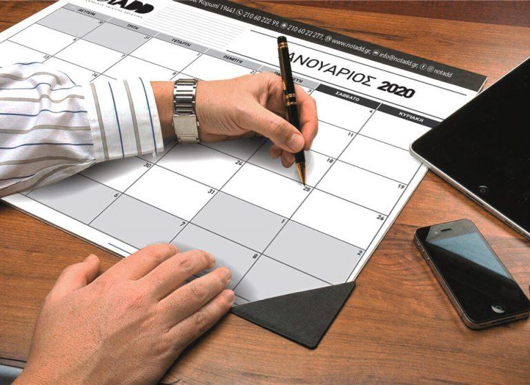 notadd-imerologia-desk-planer-4