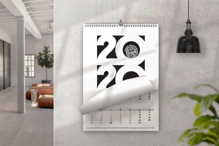 notadd imerologia toixou, wall calendars