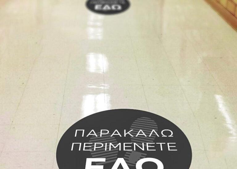 sticker-2